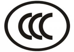 3C认证流程及要求,3C认证如何办理